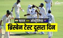 live match score  IND vs AUS  2020 India vs Australia 2020 4th Test Day 2 india vs australia Live cr- India TV Paisa