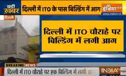दिल्ली में ITO चौराहे पर बिल्डिंग में लगी आग- India TV Paisa