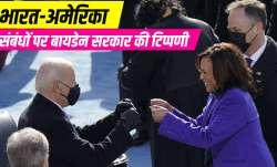 India US Relationship Joe Biden Administration Reaction भारत-अमेरिका संबंधों पर बायडेन सरकार की तरफ - India TV Paisa