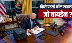 Joe biden's first foreign call will be to canada pm justin trudeau इस देश के प्रमुख को पहली इंटरनेशन- India TV Paisa
