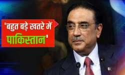 pakistan in grave danger says asif ali zardari 'गंभीर खतरे में पाकिस्तान, अगले कुछ महीने बहुत महत्वप- India TV Paisa
