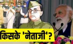 Netaji Subhash Chandra Bose Jayanti:...- India TV Paisa