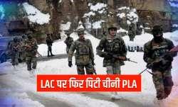 LAC पर भारतीय जवानों की...- India TV Paisa