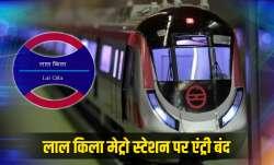 दिल्ली: किसानों की ट्रैक्टर रैली में उपद्रव के बाद लाल किला मेट्रो स्टेशन बंद- India TV Paisa