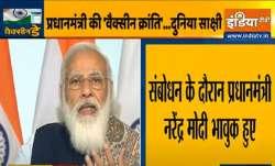 Coronavirus Vaccination: देश में...- India TV Paisa