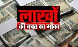 Home Loan लेना है तो हर हाल में पढ़ें ये खबर, हो सकता है लाखों का फायदा- India TV Paisa