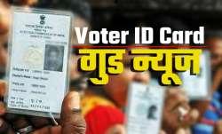 Voter ID card को लेकर आई अच्छी खबर, अभी जानें और लाभ उठाएं- India TV Paisa