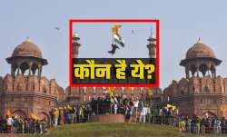 कौन है लाल किले पर धार्मिक झंडा लहराने वाला? जानिए- नाम, गांव और परिवार की डिटेल- India TV Paisa
