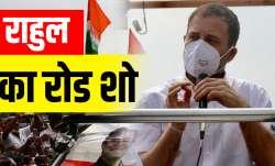 Rahul Gandhi road show in Tamil Nadu /...- India TV Paisa