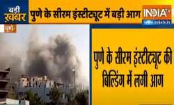 Breaking News: पुणे के सीरम इंस्टीट्यूट की बिल्डिंग में लगी आग- India TV Paisa