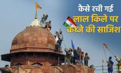Red Fort- India TV Paisa
