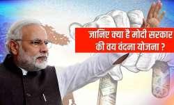 <p>pradhan mantri vaya vandana yojana...- India TV Paisa