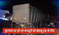 Surat Accident- India TV Paisa