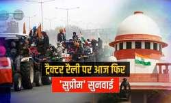 <p>ट्रैक्टर...- India TV Paisa