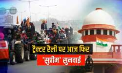 ट्रैक्टर रैली पर...- India TV Paisa