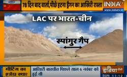 LAC- India TV Paisa