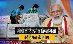 China Golbal Times on India Coronavirus Vaccine भारत की वैक्सीन डिप्लोमेसी से घबराया चीन, करने लगा य- India TV Paisa