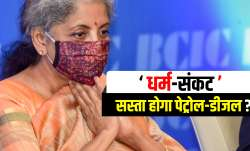 Nirmala Sitharaman- India TV Paisa