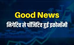 Indian economy GDP grows by 0.4 pc in October-December 2020- India TV Paisa
