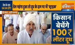 hisar haryana khap panchayat decides to sell milk rate rupees 100 per litre किसान बेचेंगे 100 रुपये - India TV Paisa