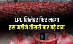 <p>LPG...- India TV Paisa