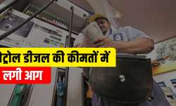 <p>बेकाबू...- India TV Paisa