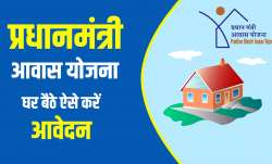 PMAY: 2021 Pradhan Mantri Awas Yojana Scheme: How to check registration process eligibility require- India TV Paisa