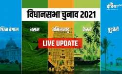 Assembly Election: पश्चिम बंगाल, असम सहित केरल-तमिलनाडु में विधानसभा चुनाव के लिए मतदान और परिणाम की- India TV Paisa