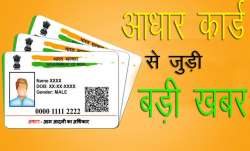 aadhaar card- India TV Paisa
