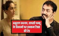 Breaking News: अनुराग कश्यप,...- India TV Paisa