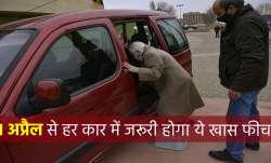 1 अप्रैल से हर कार...- India TV Paisa