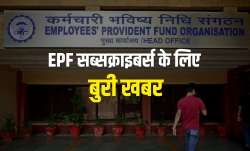 epfo can take decision to reduce subscribers EPF interest rate for retirement fund of employees chec- India TV Paisa