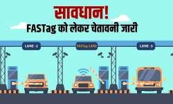 सावधान! FASTag को लेकर NHAI ने जारी की चेतावनी, वाहन चलाने वालों के लिए बड़ी खबर- India TV Paisa