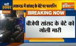 लखनऊ में बीजेपी सांसद के बेटे को गोली मारी, अज्ञात बाइक सवारों ने किया हमला- India TV Paisa
