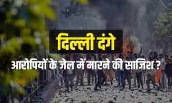 <p>दिल्ली...- India TV Paisa