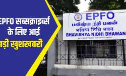 EPFO announced good news for investors will pay...- India TV Paisa