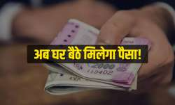 इन सरकारी...- India TV Paisa