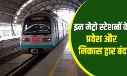 Delhi metro station gates closed Tikri Kalan Brigadier Hoshiar Singh Tikri Border  Pandit Shree Ram - India TV Paisa