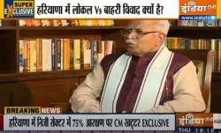 Exclusive: प्राइवेट सेक्टर में 75% नौकरियां हरियाणा वालों को ही क्यों, सीएम खट्टर का जवाब सुनिए- India TV Paisa