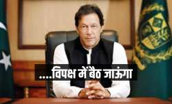 <p>Imran...- India TV Paisa