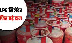 LPG customers Another Big Blow, Gas Cylinder Prices Rise Again Today: इंडेन गैस ने पहली मार्च  से एल- India TV Paisa