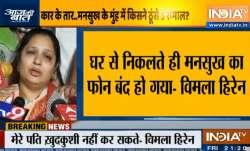 एंटीलिया मामला: मृतक मनसुख की पत्नी ने कहा- क्राइम ब्रांच के अफसर का फोन आया था- India TV Paisa