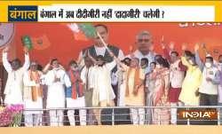 PM Modi Rally: मंच पर पहुंचे...- India TV Paisa