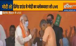 PM Modi Rally Live: कोलकाता में...- India TV Paisa