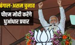 Narendra modi rallies in assam west bengal before elections Elections: 'दीदी' का गढ़ ढहाने के लिए बी- India TV Paisa