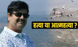 हत्या या आत्महत्या? मनसुख हीरेन के मुंह में ठूंसा गया था रुमाल, हाथ पैर भी बंधे थे- India TV Paisa