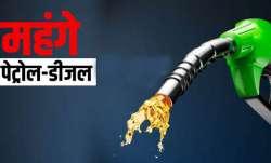 सावधान! Petrol-Diesel के दाम में जल्द फिर लग सकती है आग, ये हैं बड़ा कारण- India TV Paisa