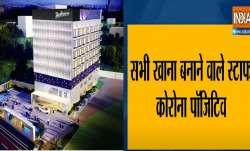 लखनऊ: होटल Radisson के 9 स्टाफ कोरोना पॉजिटिव, दो दिनों के लिए सील किया गया- India TV Paisa