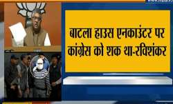 Batla House Encounter Case BJP Attacks Sonia Gandhi Left Mamata Banerjee Arvind Kejriwal बाटला हाउस - India TV Paisa