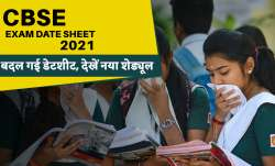 सीबीएसई 10वीं और 1वीं क्लास की परीक्षा कार्यक्रम में हुआ बदलाव, ये है नया शेड्यूल- India TV Paisa